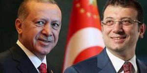 içişleri bakanlığı İstanbul ve Ankara Büyük Şehir Belediye Başkanlıklarının yardım hesaplarına bloke koydu